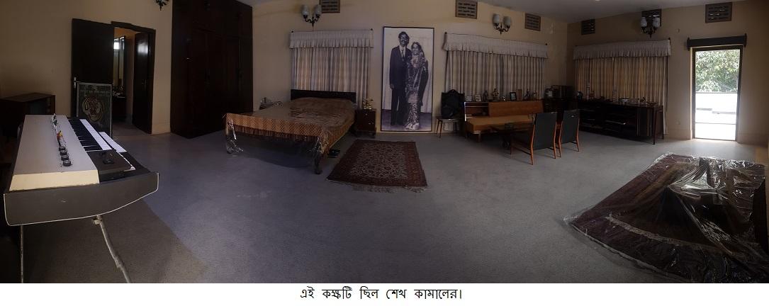 13._Sheikh_Kamal_Room
